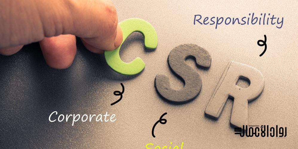 المسؤولية الاجتماعية والمجتمع