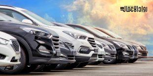 أرخص السيارات في 2020