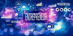 رواد الأعمال