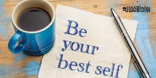 تعزيز الثقة بالنفس