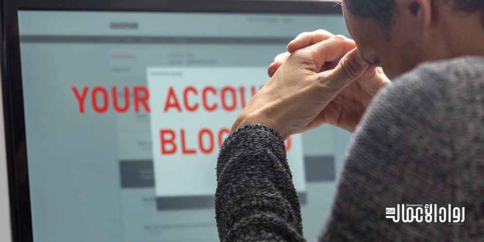 الحظر على مواقع التواصل الاجتماعي