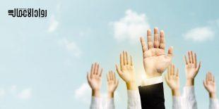 أهمية المبادرات التطوعية