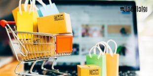 مميزات التسوق عبر الإنترنت