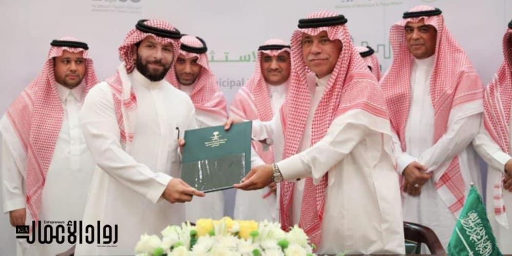 الوليد بن خالد بن عبدالعزيز