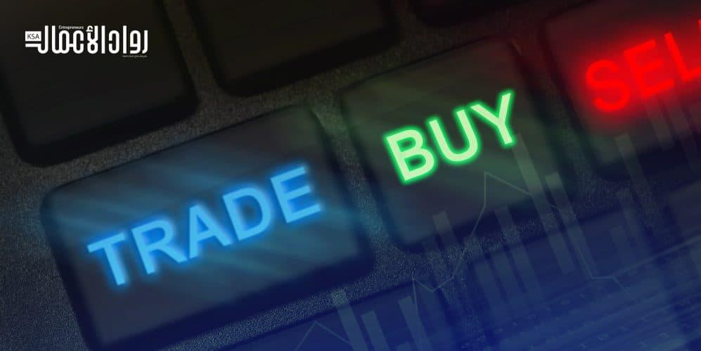 أساسيات التجارة الإلكترونية