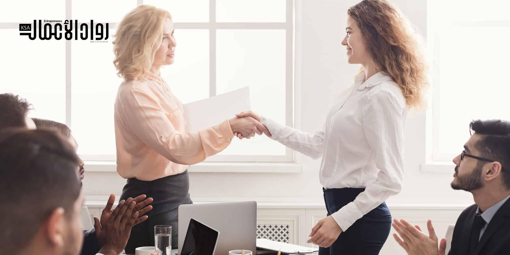 مكافأة الموظفين