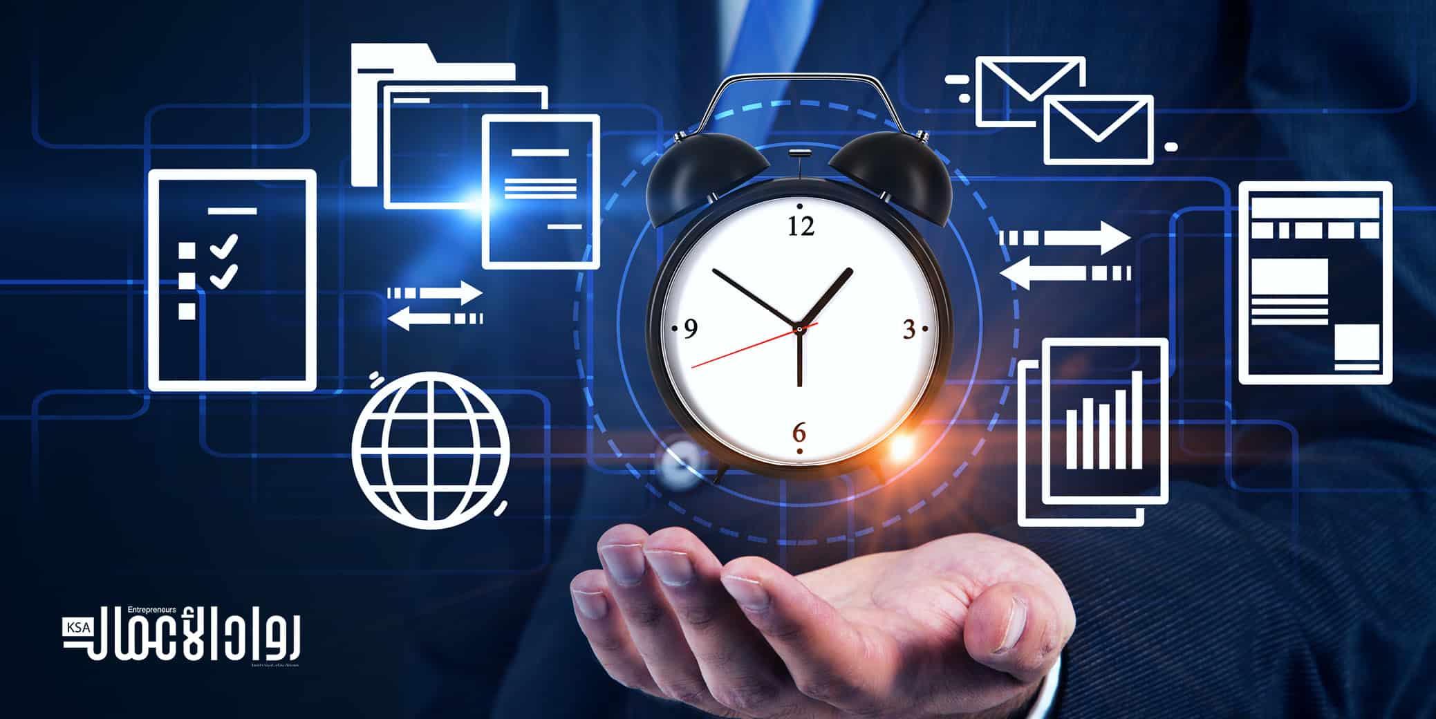 التفكير الاستراتيجي في تنظيم الوقت