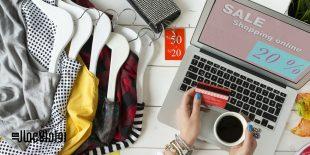 عيوب التسوق عبر الإنترنت