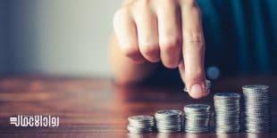 مجالات التمويل