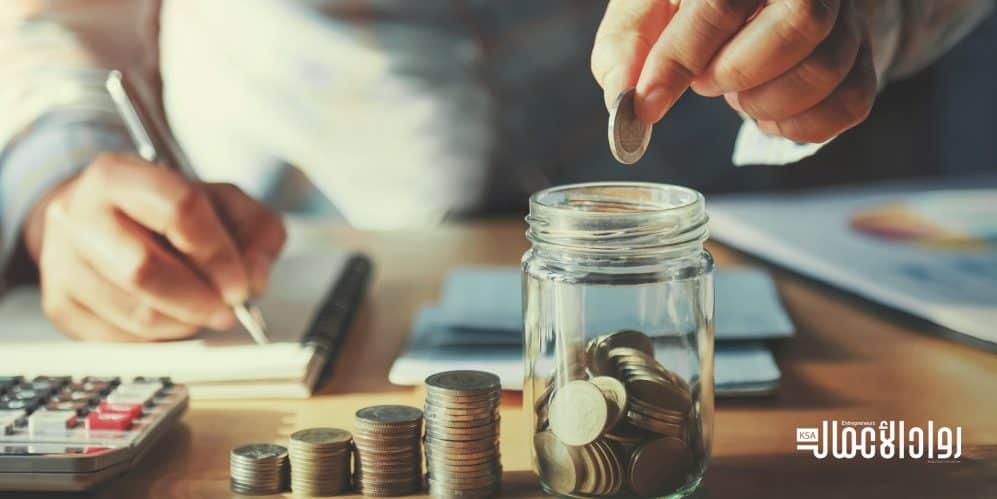 كيف تدير أموالك