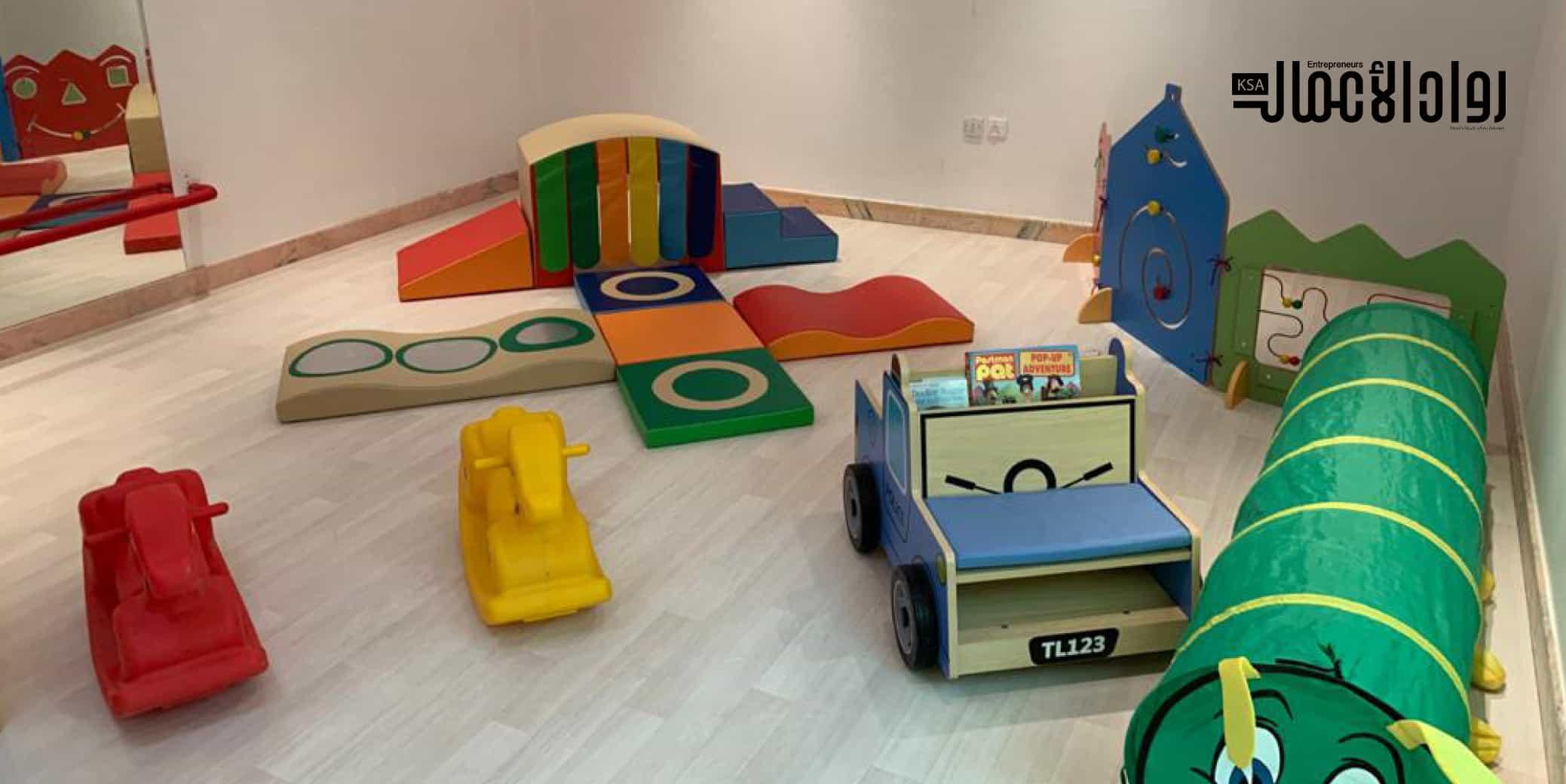 مركز ضيافة الأطفال