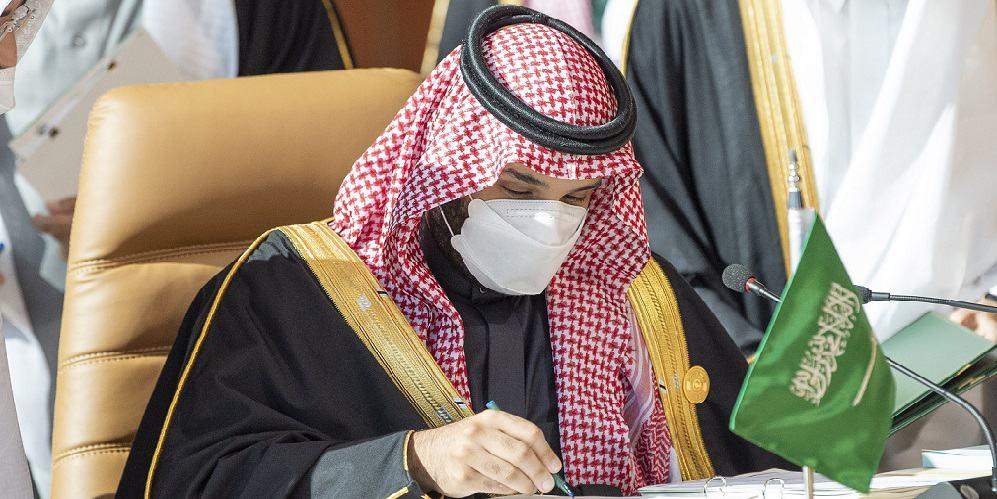 قادة مجلس التعاون الخليجي