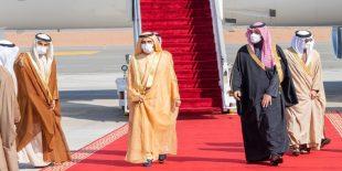 القمة الخليجية في العلا