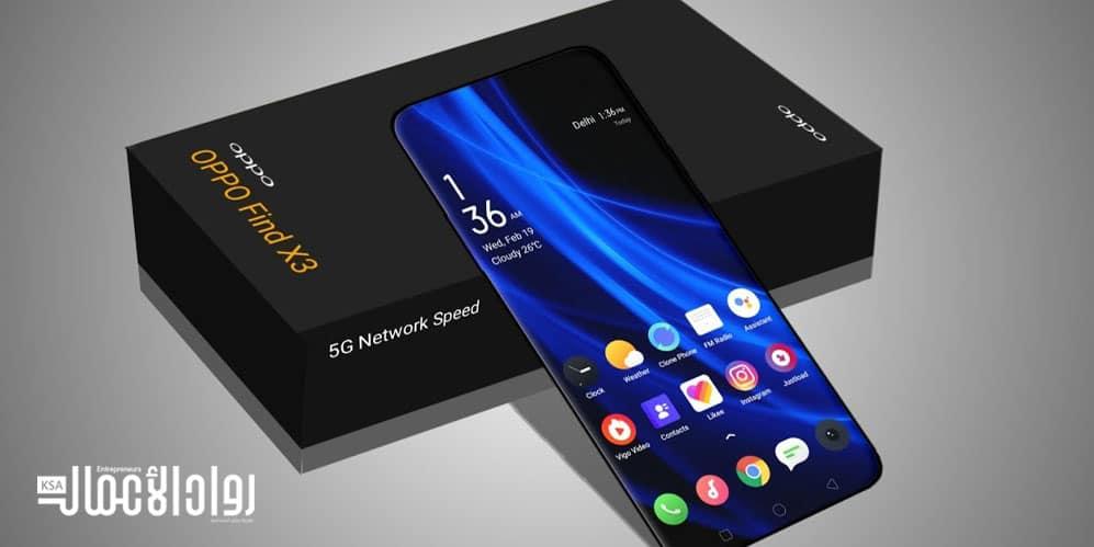 أفضل الهواتف الذكية في 2021