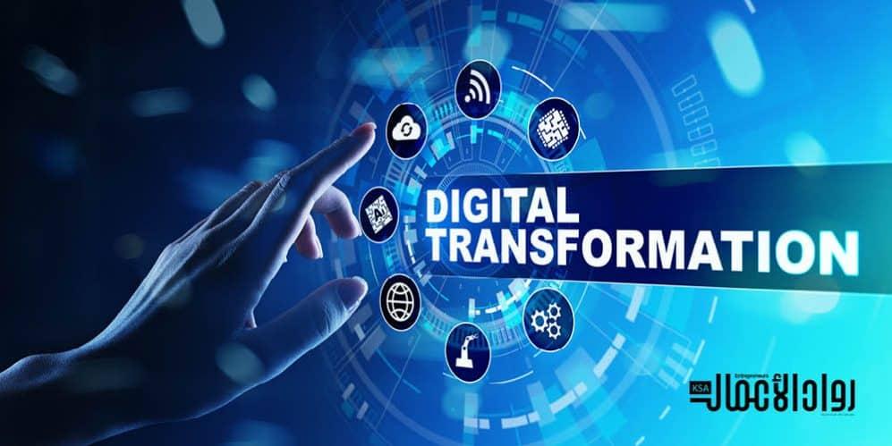 التحول الرقمي المدعوم حكوميًا في المملكة يتصدر توجّهات التقنية في 2021