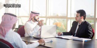 تطور سوق العمل السعودي