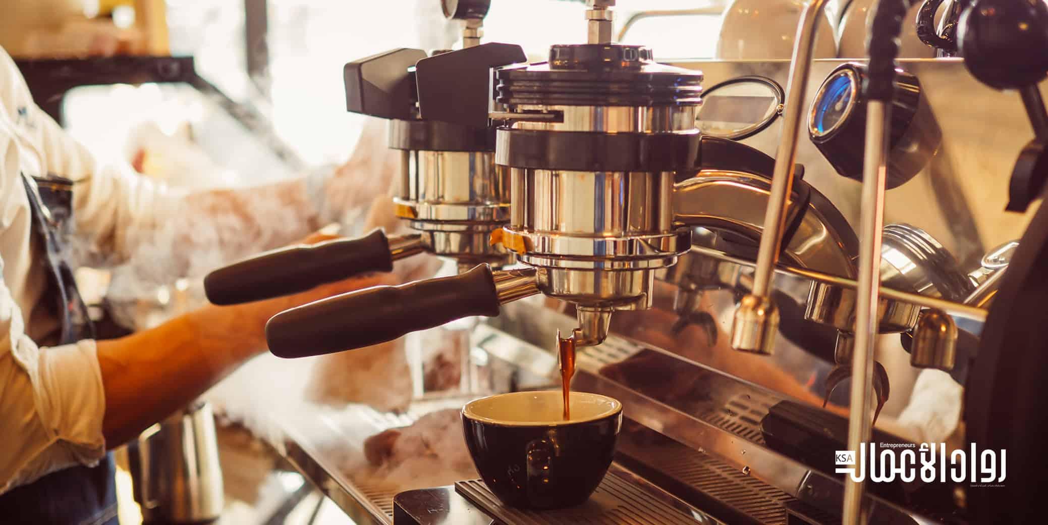 كيف تدير مقهى