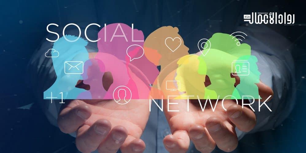 الشبكات الاجتماعية.. بين نشر ثقافة الحوار والتواصل الحضاري