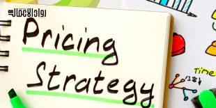 استراتيجيات التسعير