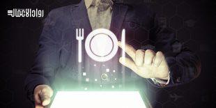أفكار مشاريع في مجال المأكولات