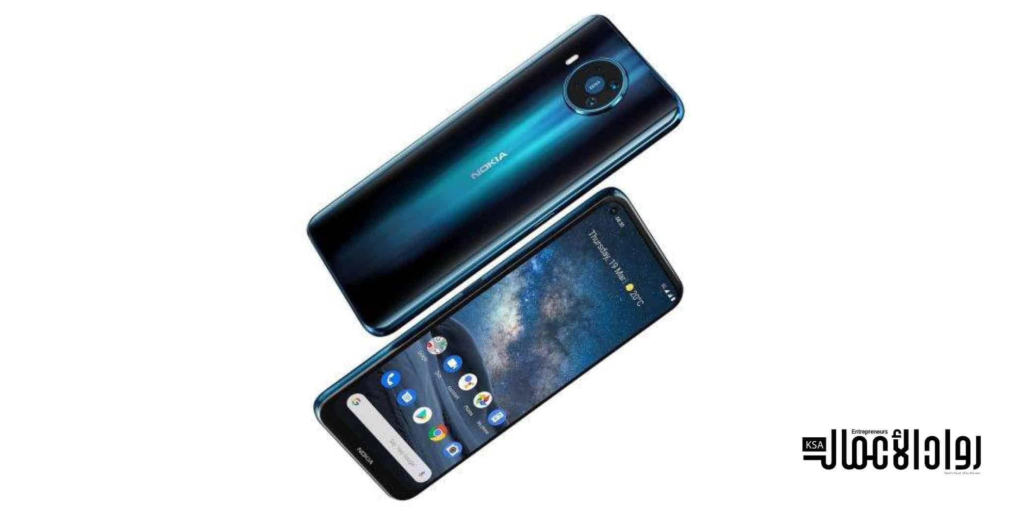 هاتف Nokia 8.3 5G