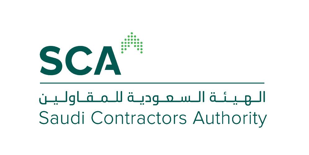 الهيئة السعودية للمقاولين