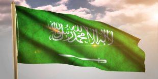 موسم شتاء السعودية