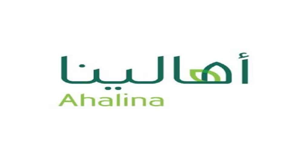 برنامج أهالينا للاستثمار الاجتماعي