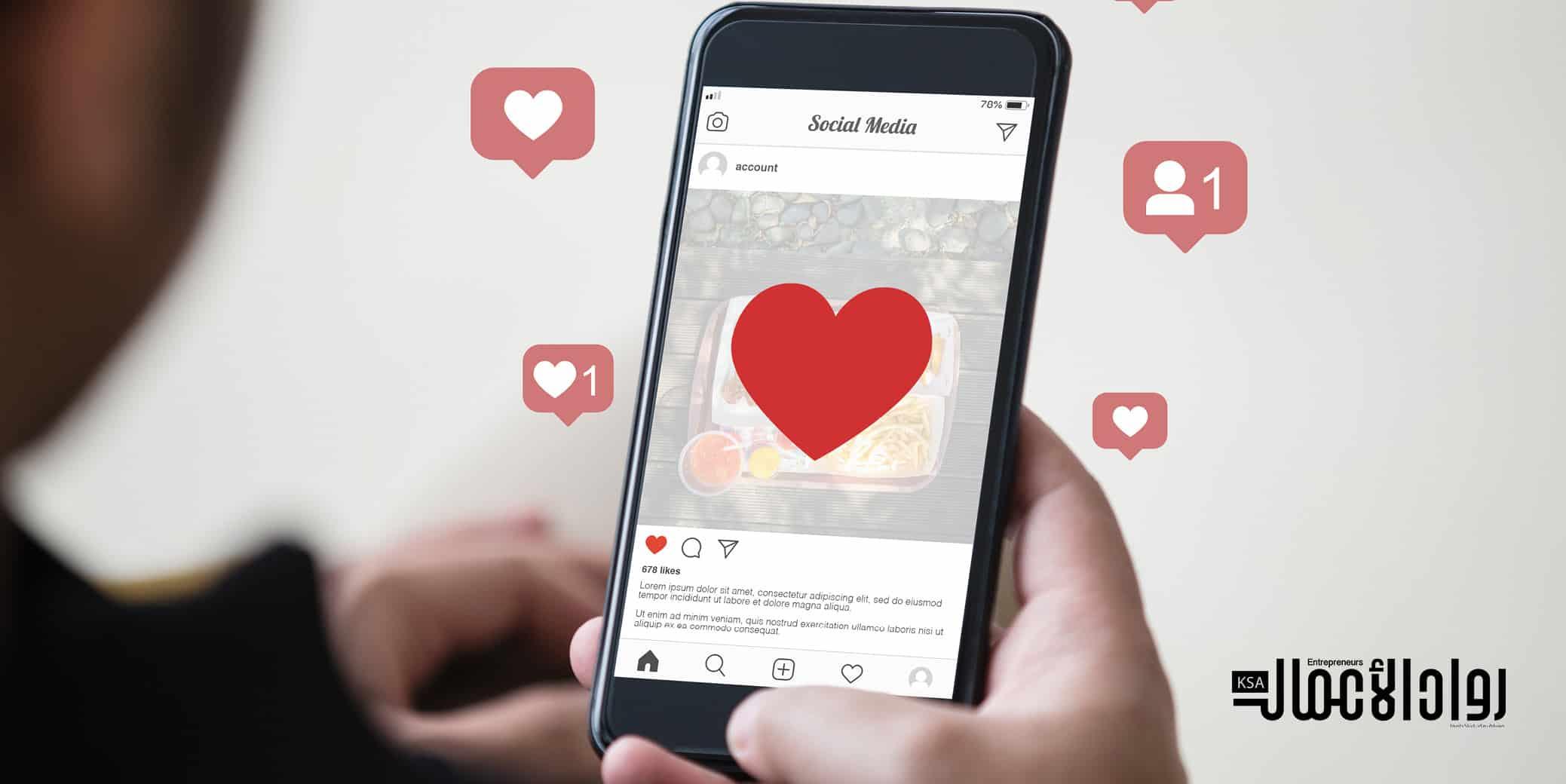 أفضل مواقع التواصل الاجتماعي لتبادل الصور
