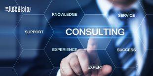 أفكار مشاريع تجارية في مجال الاستشارات