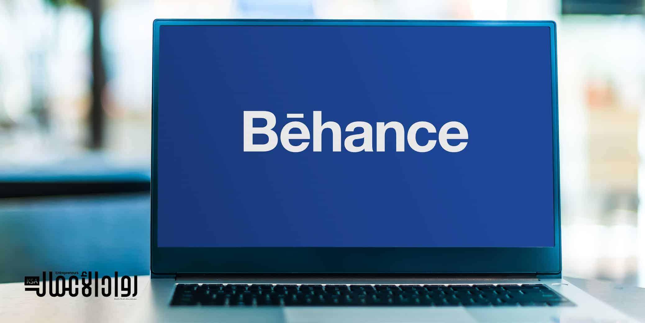 منصة Behance