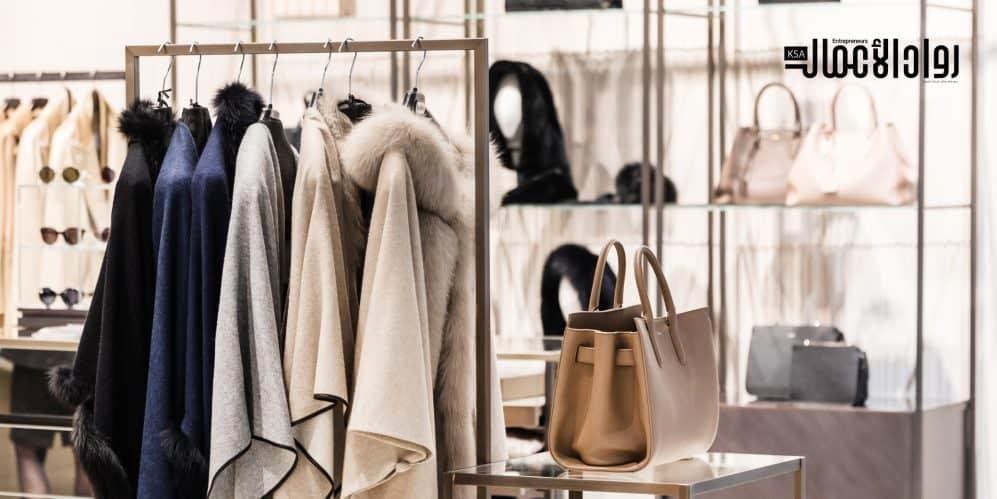 أفكار مشاريع تجارية في مجال الموضة.. امبراطوريات ناجحة