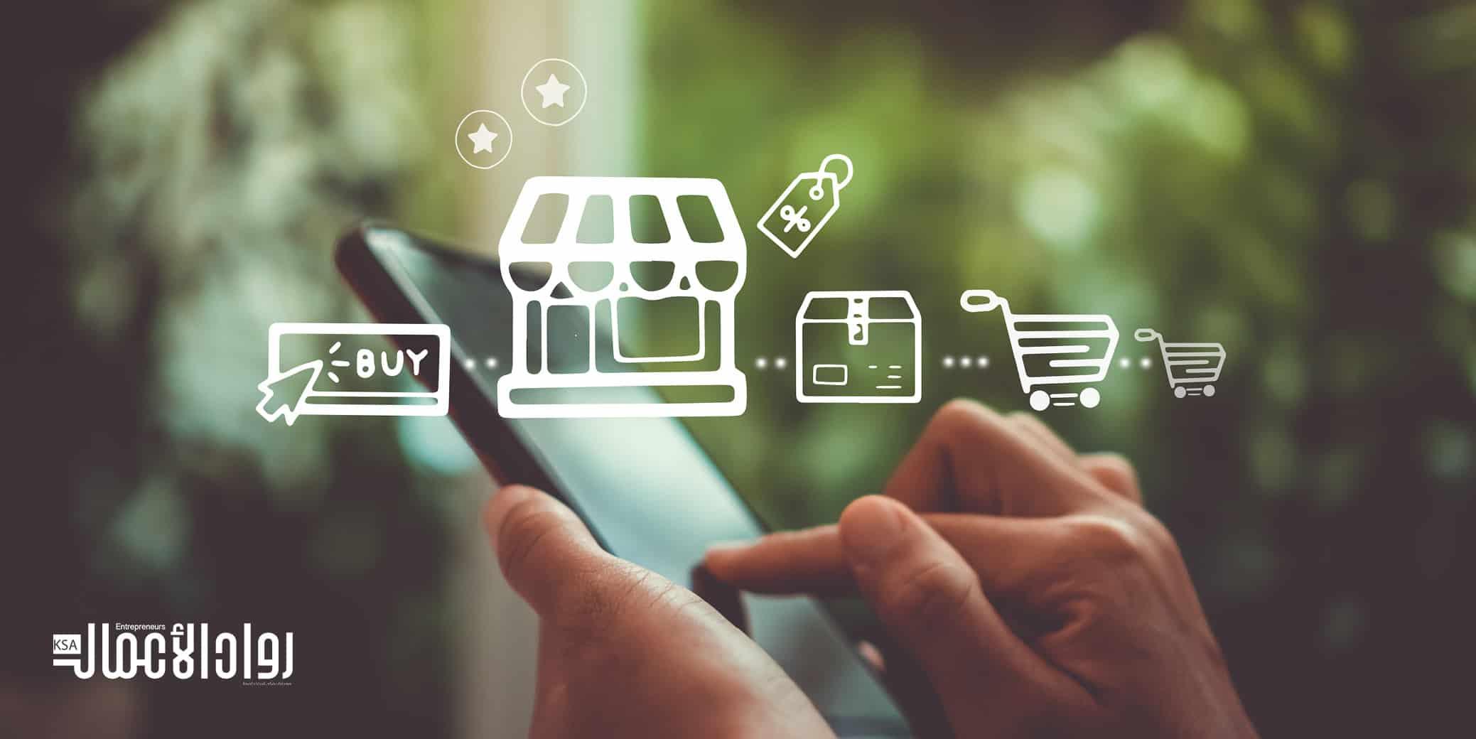 مميزات المتاجر الإلكترونية