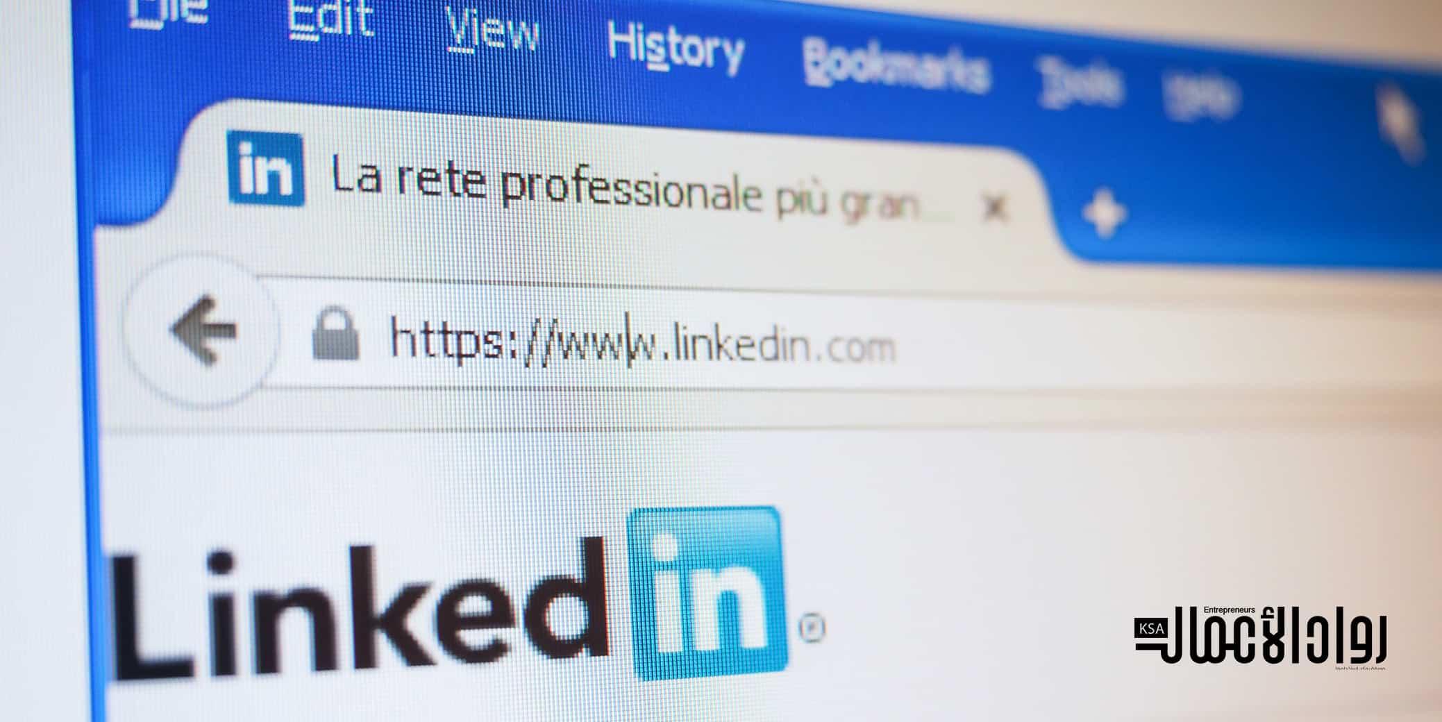 مواقع تواصل اجتماعي مهمة
