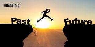 الخوف من المستقبل