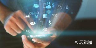 كيف يستخدم رواد الأعمال مواقع التواصل