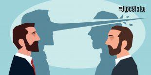 الكذب في مقابلات العمل