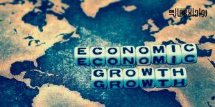 نمو اقتصادي مستدام