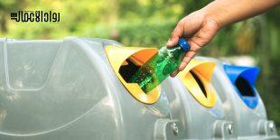 مشروع إعادة تدوير البلاستيك