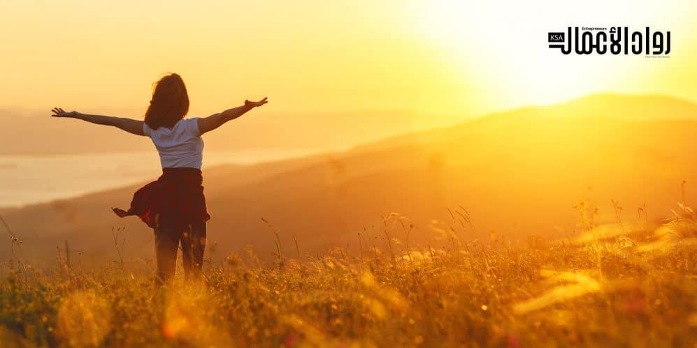 كيف تشعر بالسعادة؟.. 7 عادات لتعزيز طاقتك الإيجابية