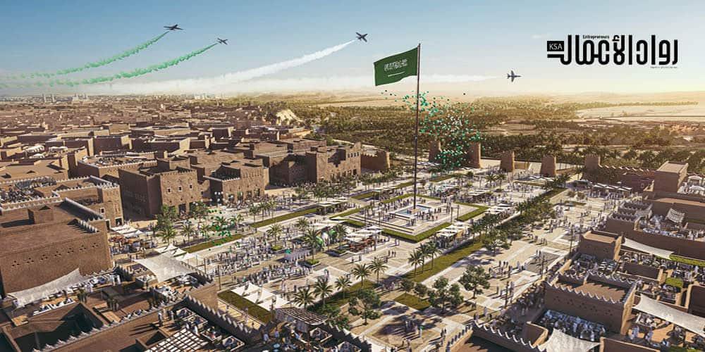 المشاريع السياحية في المملكة