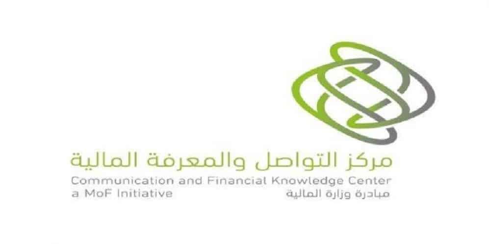 مركز التواصل والمعرفة
