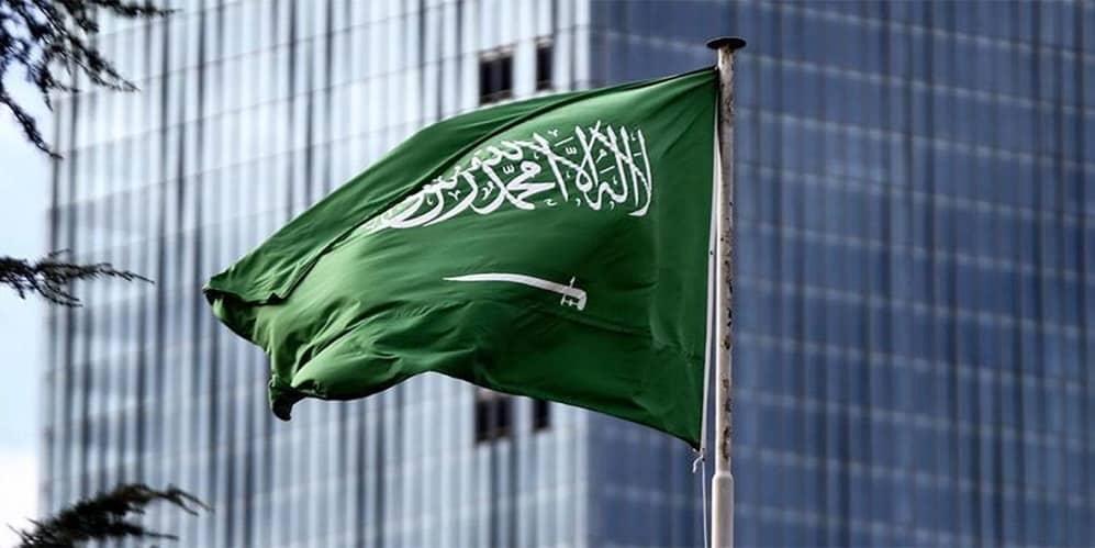 برنامج صنع في السعودية