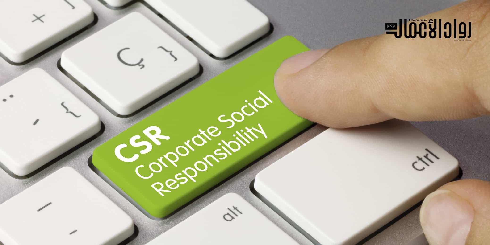 المسؤولية الاجتماعية والتسويق