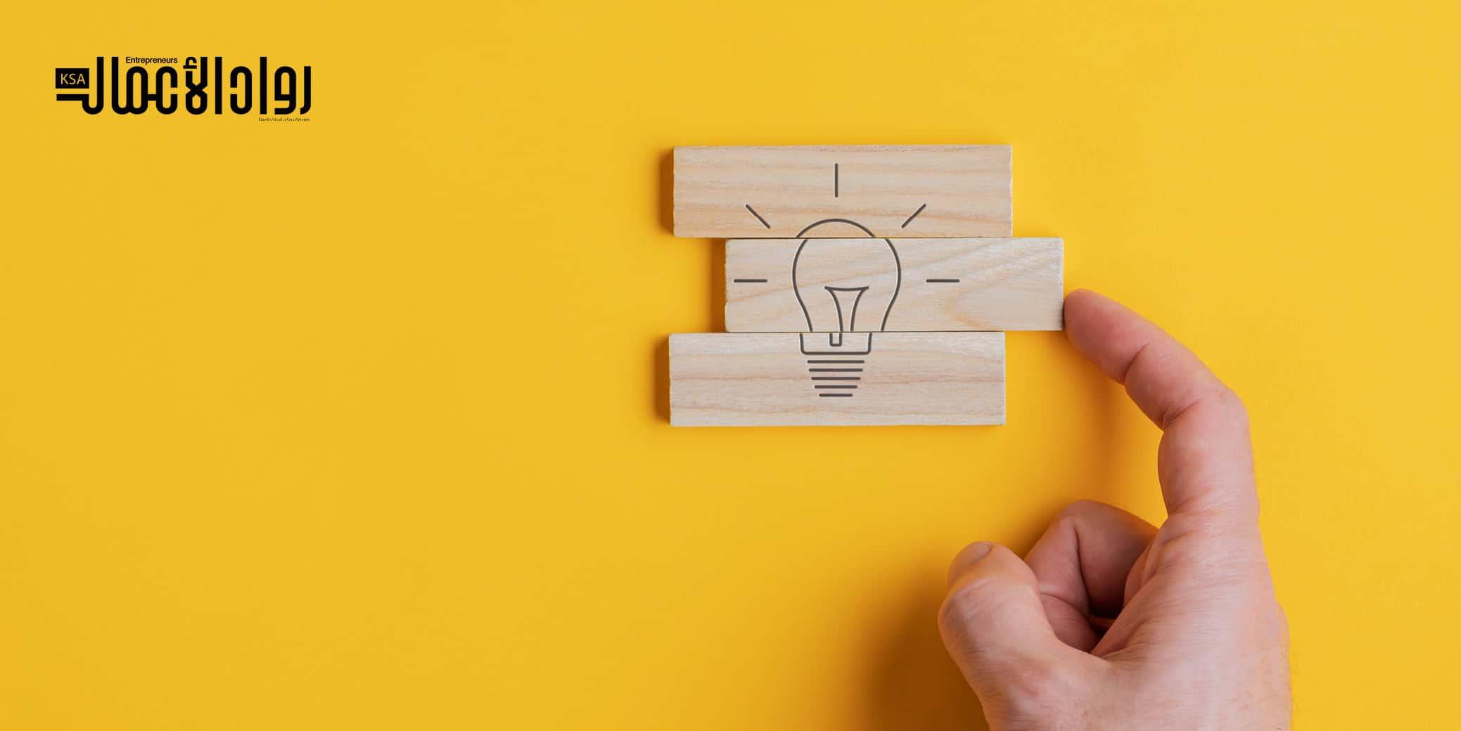 أفكار مشاريع إبداعية