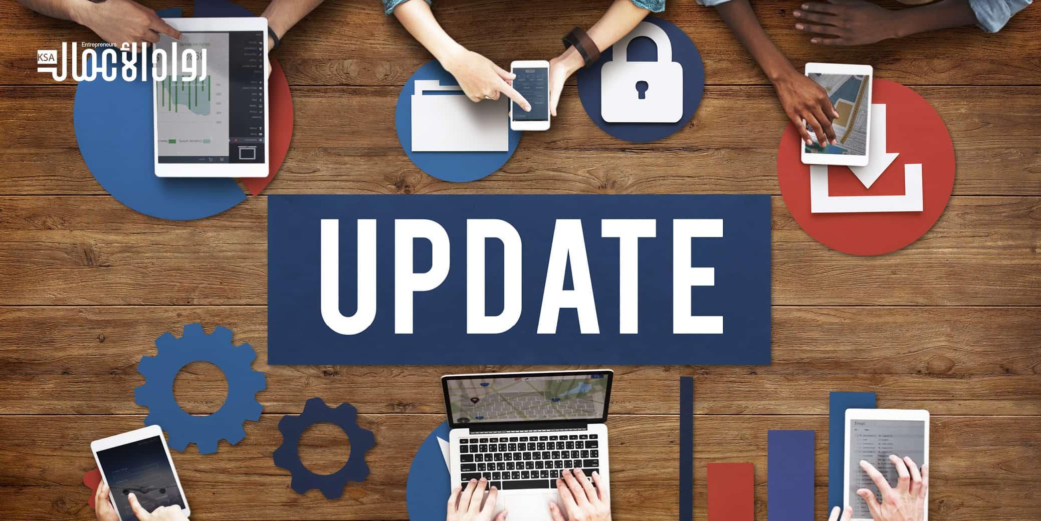 تحديثات مواقع التواصل الاجتماعي