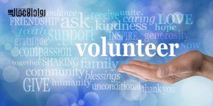المسؤولية الطوعية للشركات