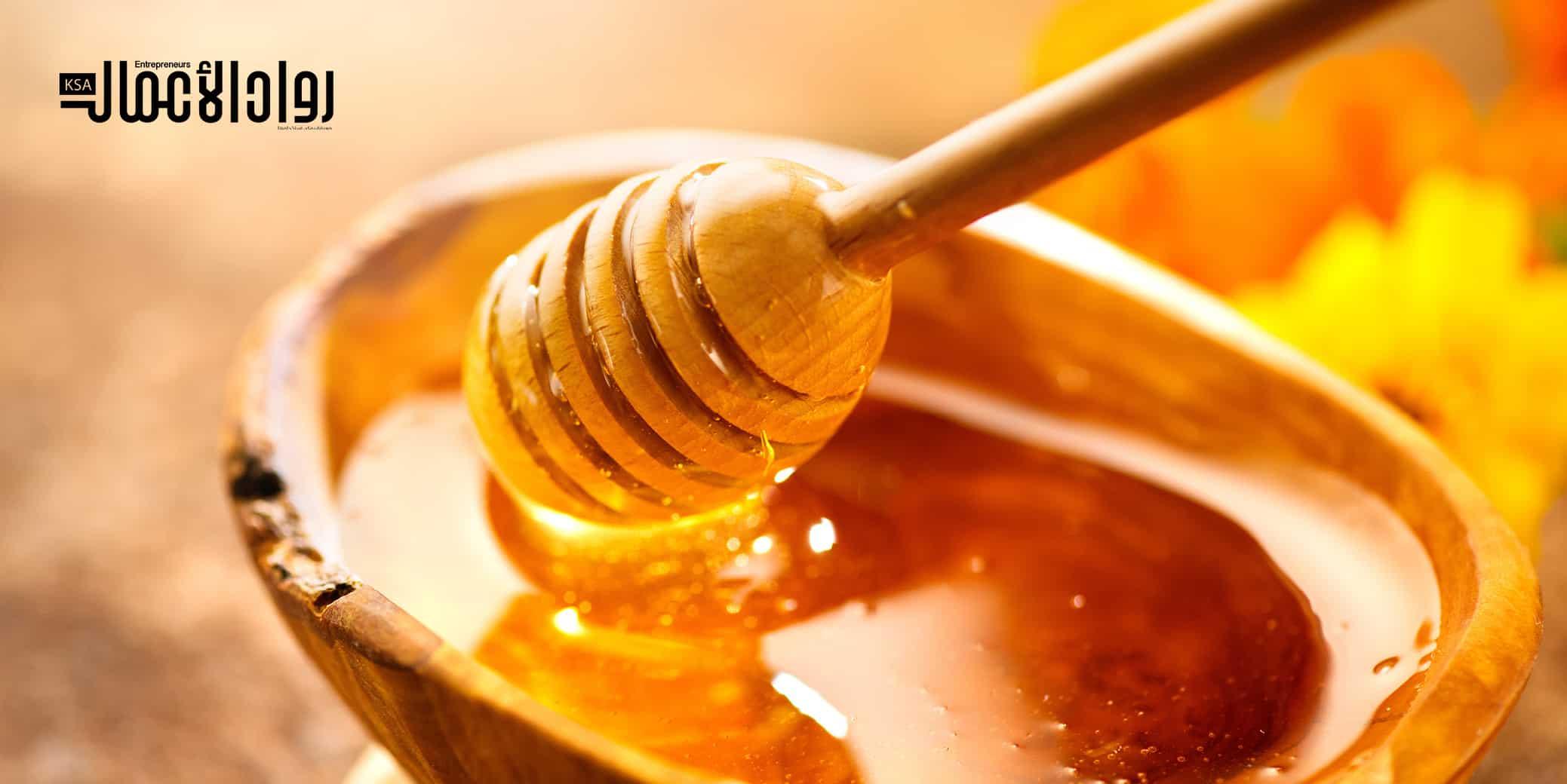 مشروع إنتاج وبيع العسل