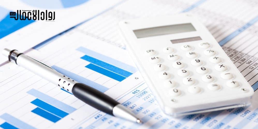 تعديل لائحة صناديق الاستثمار