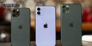 أفضل 3 هواتف من أبل